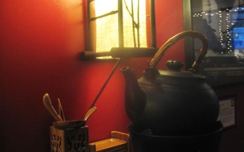Tea house in Seattle, Washington