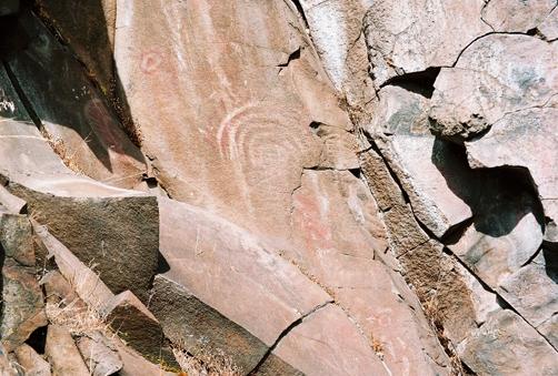 Tsigaglalal and She Who Watches Petroglyphs