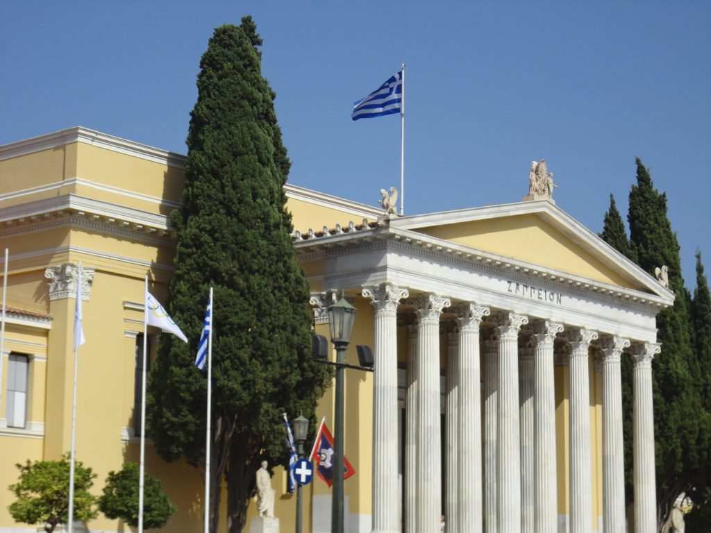 Syntagma Square in Athens, Greece