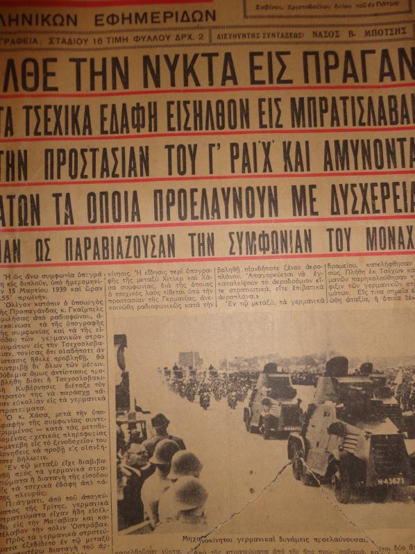 Newspaper from Dorida, Greece