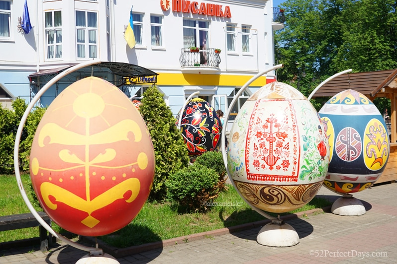 Kolomiya easter egg musuem in Ukraine