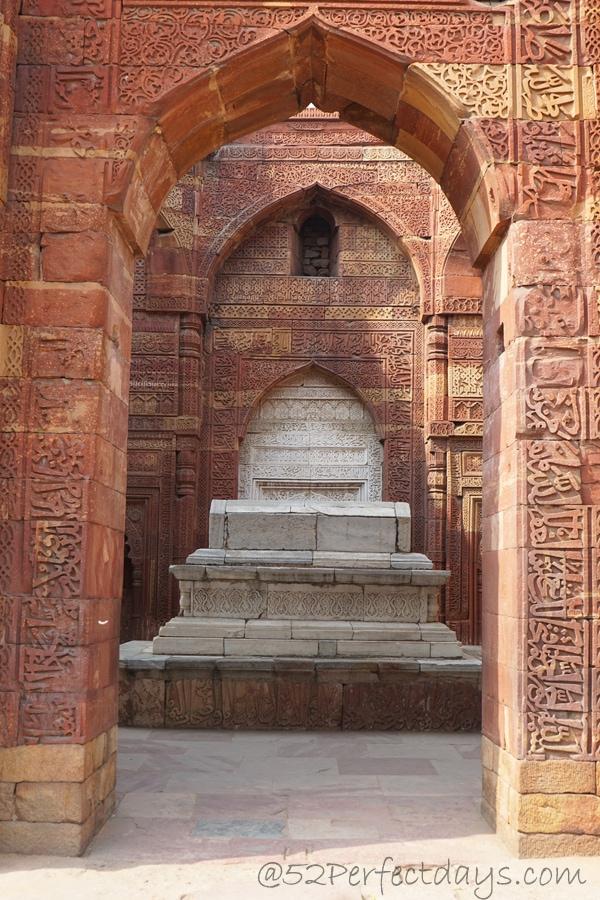 Qutb Minar in Delhi