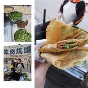Chinese Street Food by Frank Kasell