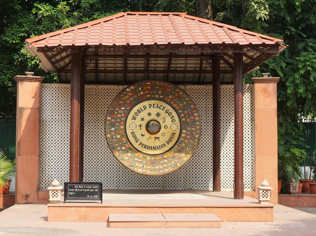 Gandhi World Peace Gong