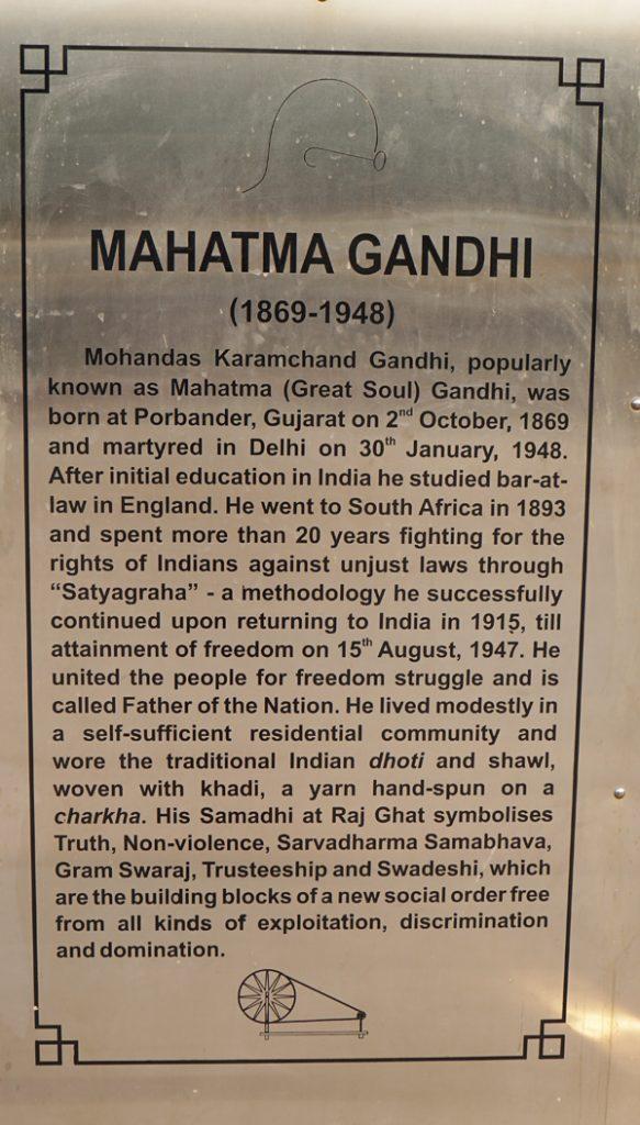 Rajghat Gandhi memorial