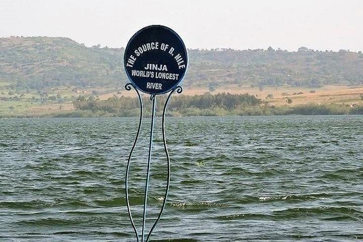 Source of R. Nile in Jinja
